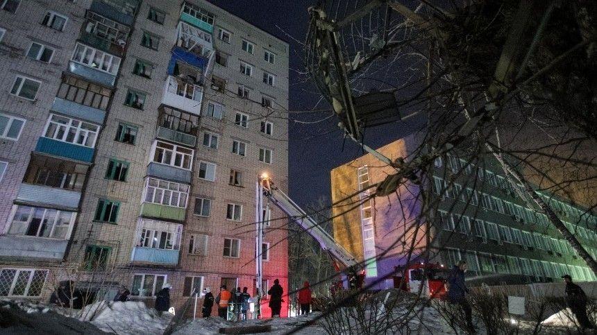 СК возбудил еще два уголовных дела после хлопка газа в Зеленодольске