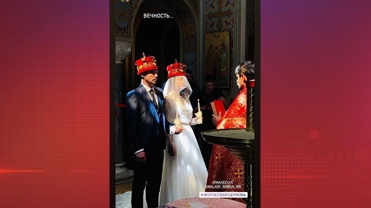 Анастасия Макеева показала первые фото и видео с венчания