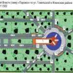 В Брянске сквер «Паровоз» включен в список голосования по благоустройству