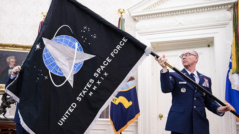 Офицер космических сил США раскритиковал марксизм и лишился должности