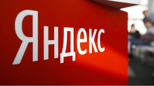 Яндекс выпустит собственный образовательный сериал