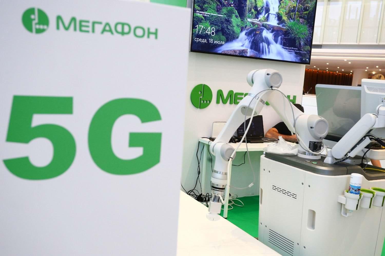 МегаФон, Ростелеком и Билайн объединились для развития 5G в России