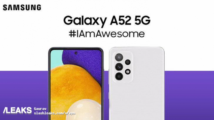 Незадолго до анонса в сети появилось официальное фото Samsung Galaxy A52