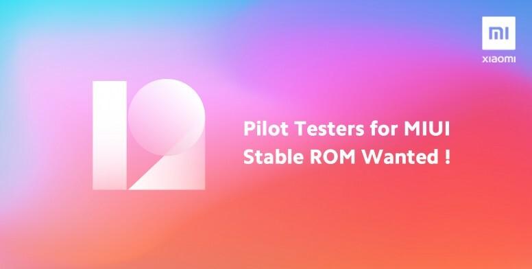 Ещё больше моделей смартфонов Xiaomi получат доступ к тестированию новейшей MIUI 12,5