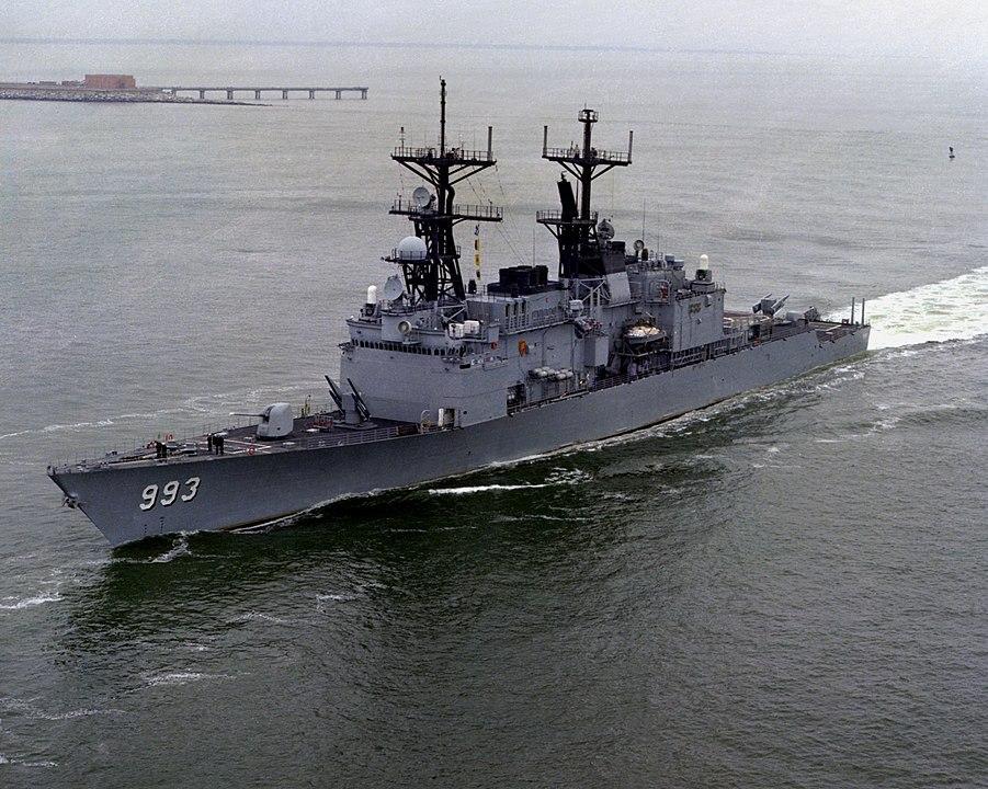 США признались, что неизвестные дроны наблюдали за их эсминцами