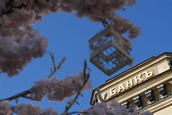 ЦБР оценил долю крупных банков РФ в общем объеме выпущенных в 2020 году ОФЗ в 46%