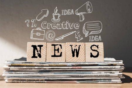 ФАС возбудила дело против 'Яндекса' из-за дискриминационных условий на рынке поиска в сети