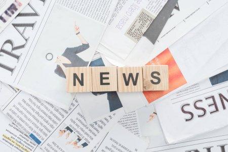 Фондовые индексы США закрылись снижением в преддверии выхода данных об инфляции