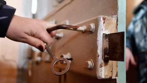 СИЗО закрыли двери для родственников // Правозащитники раскритиковали законопроект о длительных свиданиях для осужденных