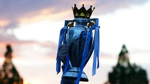 Английский футбол хотят поставить под независимый контроль // Чтобы избежать второй попытки раскола