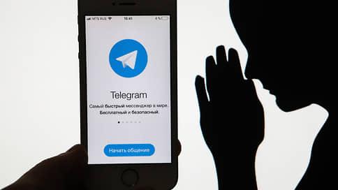 Мошенники научились ботать // Информацию из Telegram начали использовать для шантажа