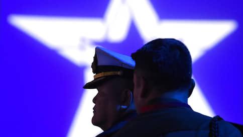 Эпоха гибридной безопасности // Отмененную из-за пандемии Московскую конференцию проведут в июне