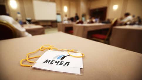 «Мечел» проигнорировал зарубежных кредиторов // Компания не смогла выплатить 33 млрд рублей долга