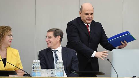 Дума подождет Федерального собрания // Михаил Мишустин выступит с отчетом перед депутатами после послания президента