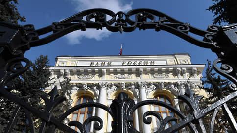 Чистые прямые вложения вновь не в пользу России // Мониторинг / инвестиции