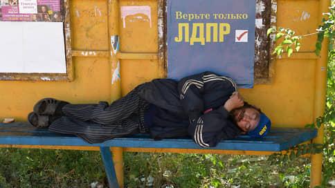 Выборы без размышлений // Госдума хочет отменить «день тишины» перед многодневным голосованием