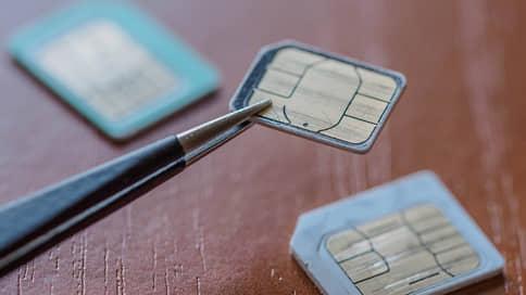 Банкоматы уходят со связи // С сим-картами в машинах законодатели поступили не корпоративно