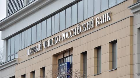 Интерпол умыл руки насчет нефтяника // Снят с розыска обвиняемый в незаконном получении 100 млн рублей у банка