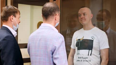 Мосгорсуд придержался линии следствия // Ивану Сафронову изменили конвой, но не меру пресечения