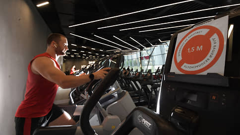 Россияне доплатят за тренировки // Ходить в фитнес-клубы станет дороже