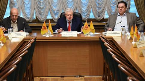 И Донбасс, и базовый доход // «Справедливая Россия — За правду» утвердила проект предвыборной программы
