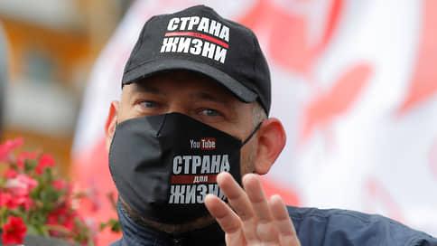 СК Белоруссии предъявил окончательное обвинение Тихановскому