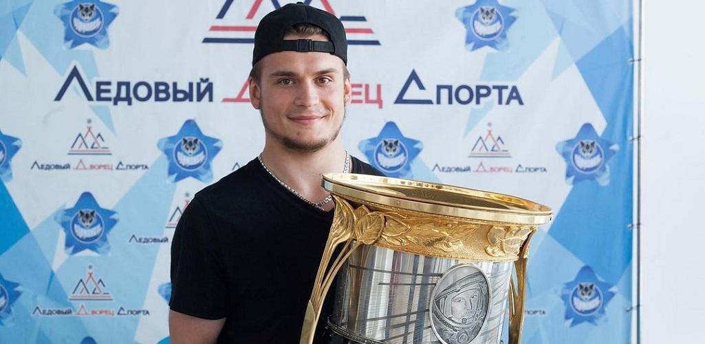 Бобков и Яремчук привезли Кубок Гагарина в Сургут