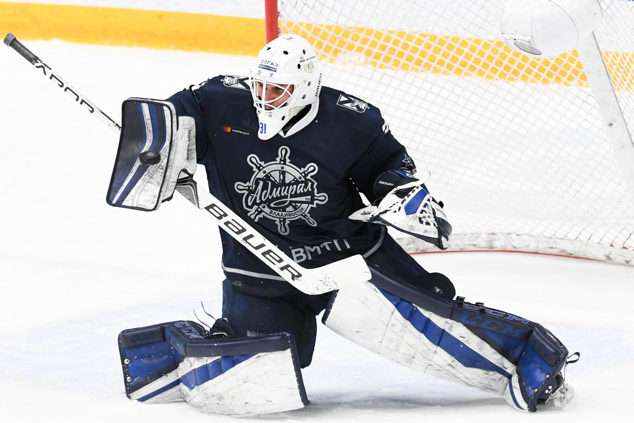 Владивосток вернулся на хоккейную карту КХЛ