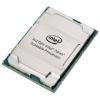 Без AVX, с AVX 2.0 и AVX-512: таблицы Turbo процессоров Ice Lake Xeon