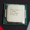 Предварительный тест и обзор: Intel Core i7-11700K - новое поколение Rocket Lake-S (обновление)