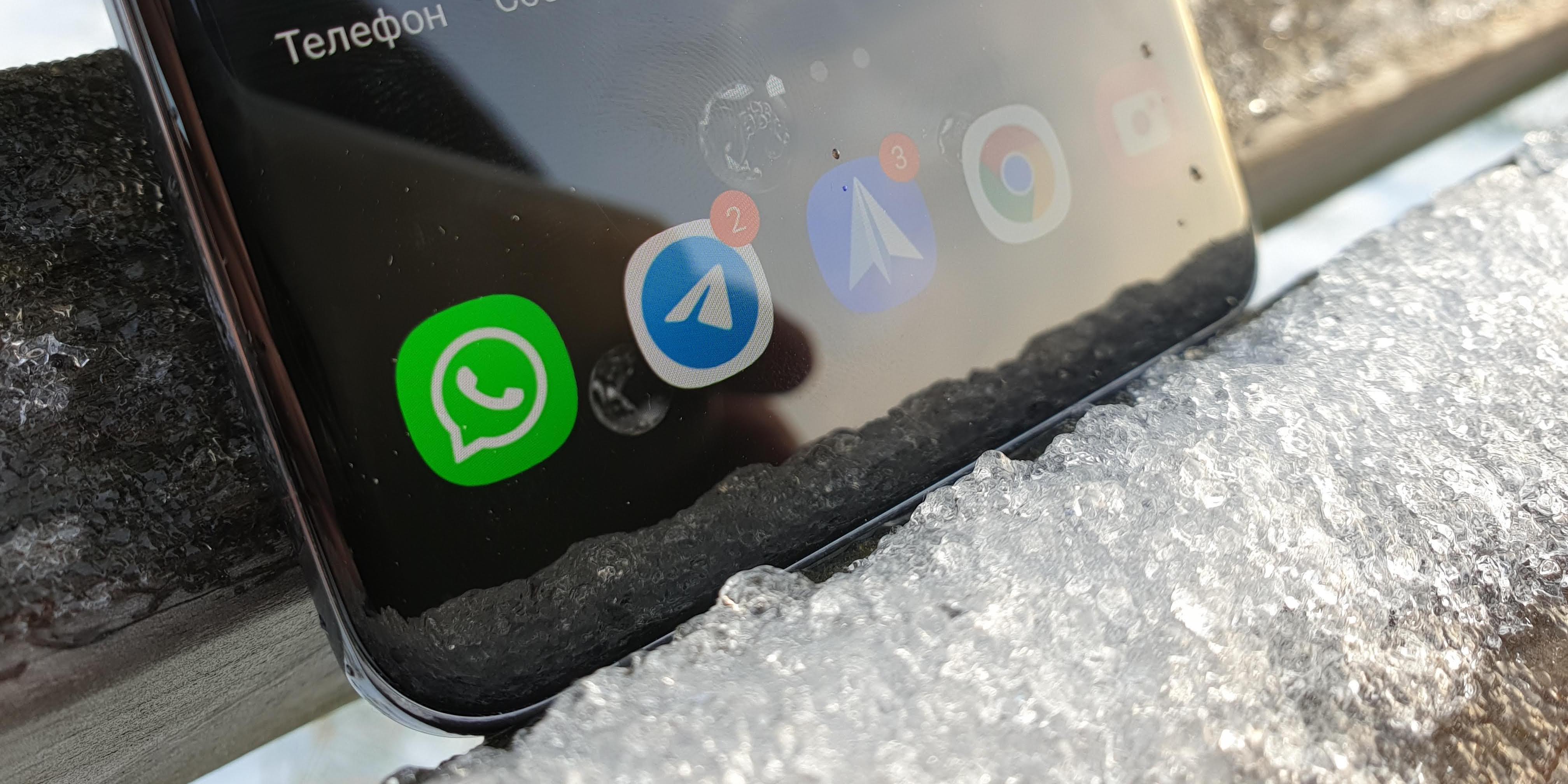 На WhatsApp подали в суд. Всё из-за новой политики конфиденциальности