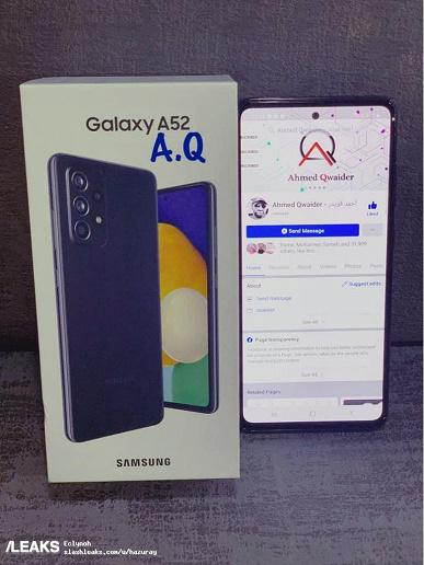 Samsung Galaxy A52, его коробка и комплект поставки на живых фото. Смартфон полноценно защищен от воды