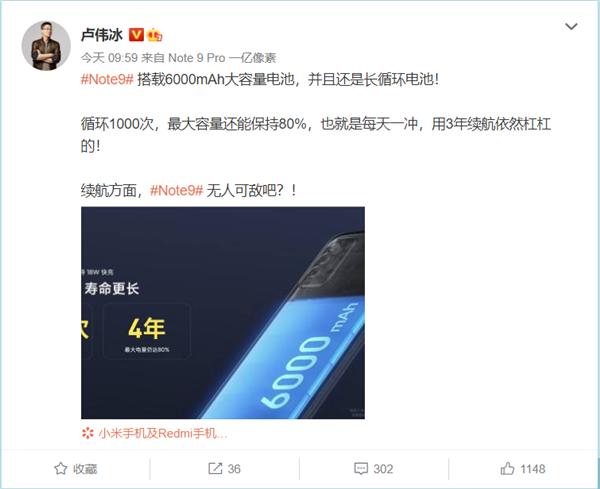 Что станет с аккумулятором «монстра автономности» Redmi Note 9 4G через три года?