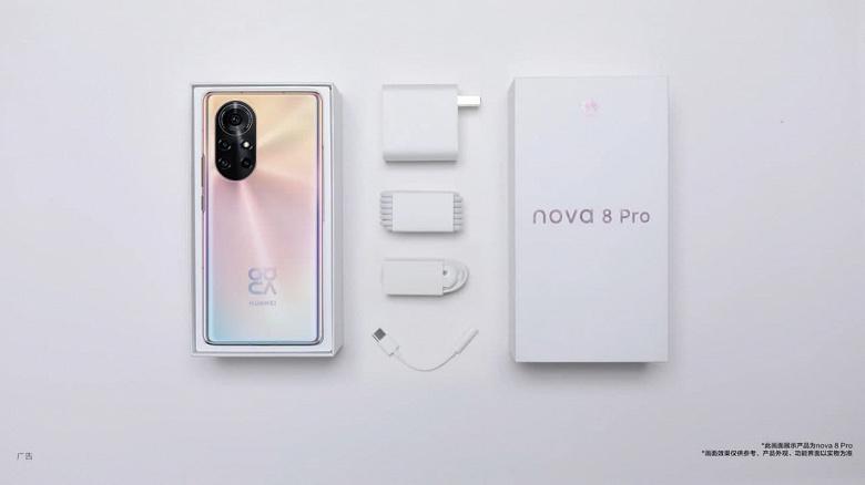 Huawei оставляет зарядное и кабель в комплекте. Что получают покупатели Huawei Nova 8 Pro