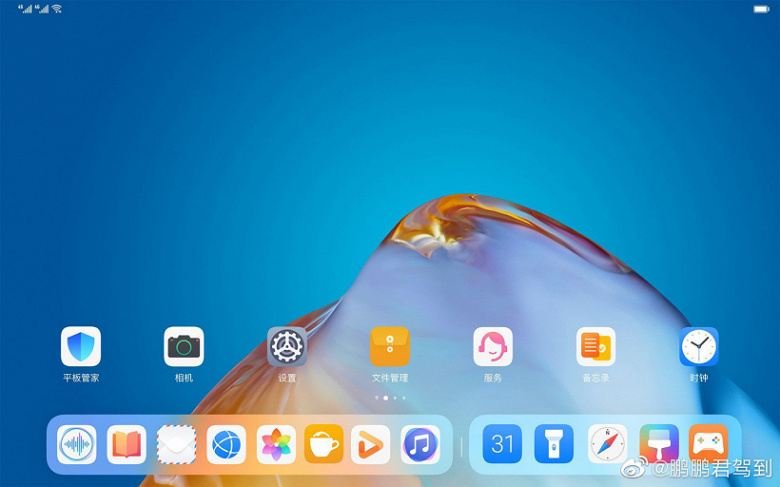 Флагманские планшеты Huawei MatePad Pro 2 поступят в продажу 10 июня, а в июле стартуют продажи более доступного MatePad 2