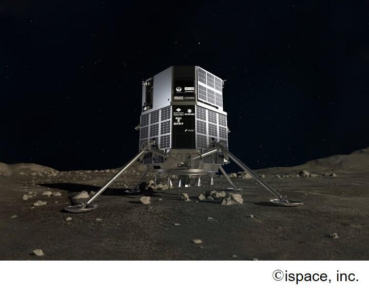 Небольшой робот-трансформер, созданный при участии Sony, отправится на Луну в следующем году