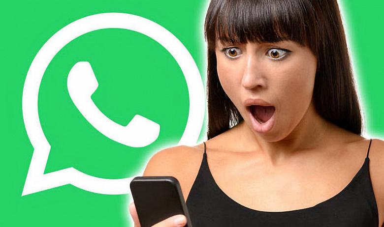 Осторожно, WhatsApp не стал платным: под видом новой политики WhatsApp у пользователей выманивают деньги