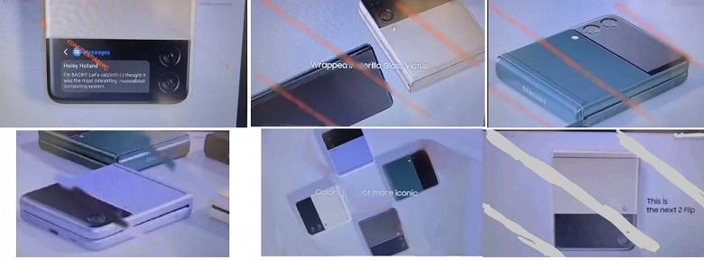 Первые живые фото Samsung Galaxy Z Flip 3