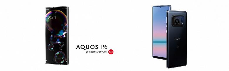 Анонс смартфона Sharp Aquos R6 с огромной камерой Leica отложили на более поздний срок