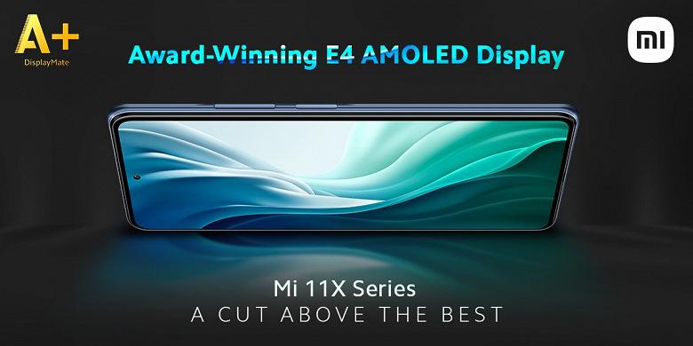 Xiaomi Mi 11X и Xiaomi Mi 11X Pro получили топовые экраны и 11 наград DisplayMate