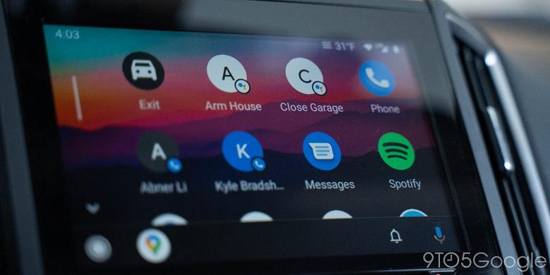 Пользователи Android Auto лишились музыки. Сбой возникает при открытии любого приложения на смартфоне
