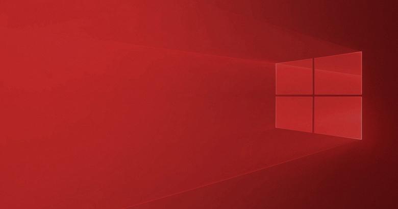 Windows 10 окончательно прощается с Flash