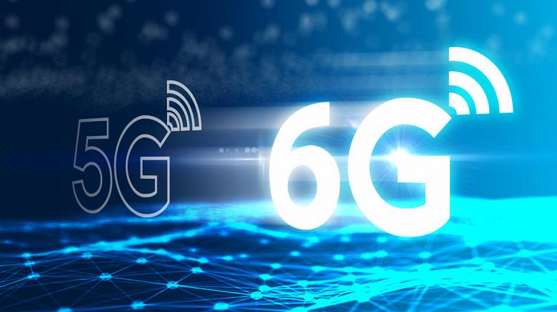 Назван год, когда может начаться коммерческое развертывание сетей 6G