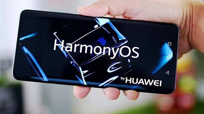 «Открытая» HarmonyOS в 7 с лишним раз легче, чем Android