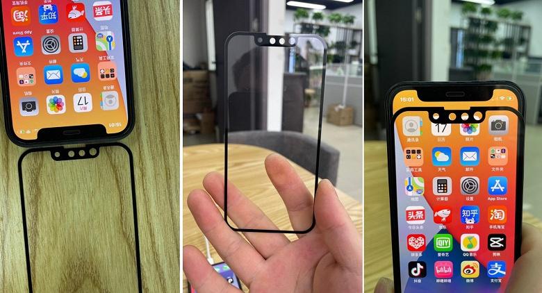 Секрет уменьшенной чёлки iPhone 13 раскрыт: смартфон получит вдвое уменьшенную микросхему VCSEL для системы Face ID