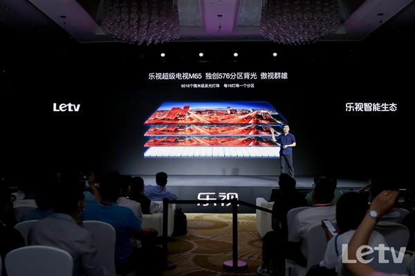 65 дюймов, mini LED и выдвижная веб-камера за 1090 долларов. Представлен флагманский телевизор LeTV M65