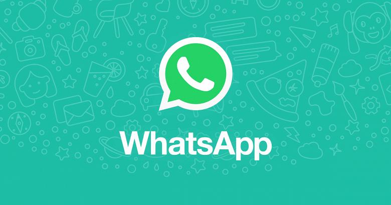 WhatsApp не станет платным