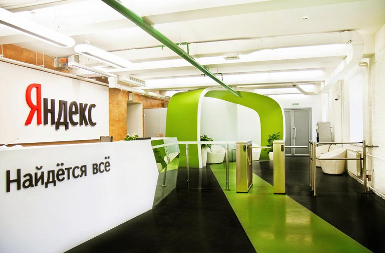 В Яндекс.Недвижимости появился сервис аренды жилья с упрощённой процедурой: можно вообще не общаться с собственником