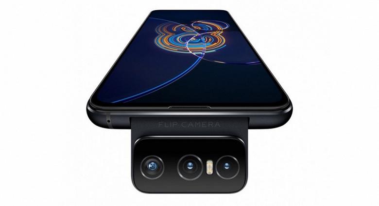 Стартовали продажи компактного флагмана Asus Zenfone 8 и Zenfone 8 Flip с камерой-перевёртышем в России