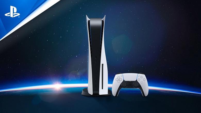 PlayStation 5 в России снова появится уже завтра